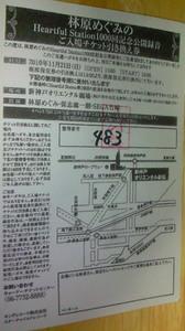 NEC_1037.jpg