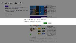 2013-12-22_23.45.18.JPG
