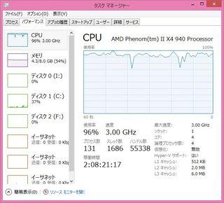 2013-12-03_22.32.39.JPG