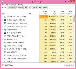 2013-12-03_22.32.55.JPG