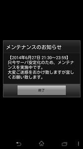 Screenshot_2014-06-27-22-18-20.png