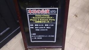 DSC_0235.jpg