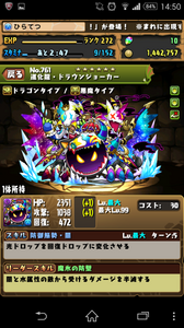 Screenshot_2015-02-15-14-50-55.png