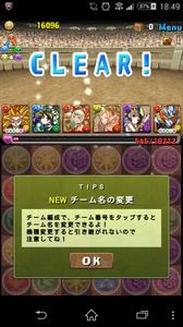 Screenshot_2015-03-11-18-49-43.png