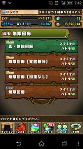 Screenshot_2015-04-28-07-42-24.png
