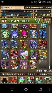 Screenshot_2015-05-30-17-33-34.png