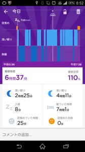 Screenshot_2015-06-21-20-52-40.png