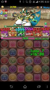 Screenshot_2015-06-28-08-22-04.png