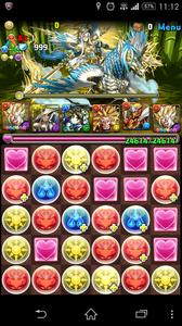 Screenshot_2015-07-13-23-12-51.png
