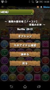 Screenshot_2016-01-31-14-08-49.png