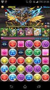 Screenshot_2016-08-04-21-35-49.png