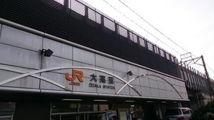 DSC_0651.JPG