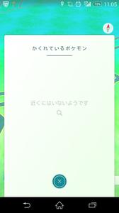 Screenshot_2016-08-11-11-05-17.png