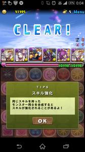 Screenshot_2016-08-20-00-04-47.png